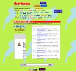 NeverSummer〜琵琶湖バス情報〜