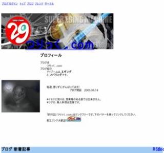 釣行記/つりっく.com