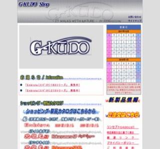 オリジナルロッド(釣竿)・製造販売 -G-KUDO-