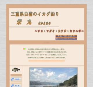 三重県白浦のイカダ釣り(栄丸)