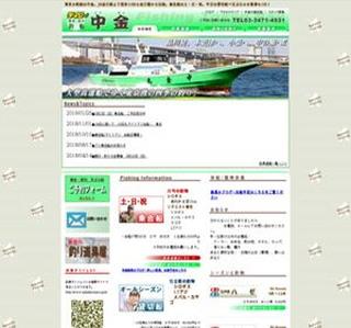 東京湾釣船
