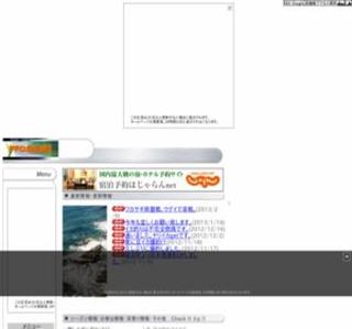 釣りファンクラブ北海道