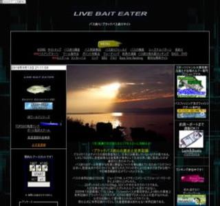 バス釣りサイト『LIVE BAIT EATER』