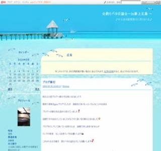 ☆釣りバカ日誌☆〜 in上五島〜