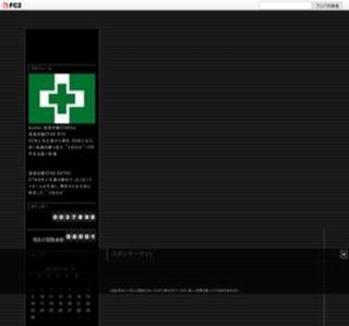 港湾労働STARS☆ 北九州シーバス・エギングblog