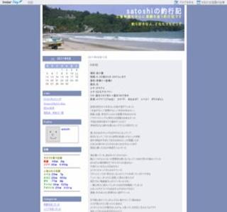 三浦半島磯釣りブログ
