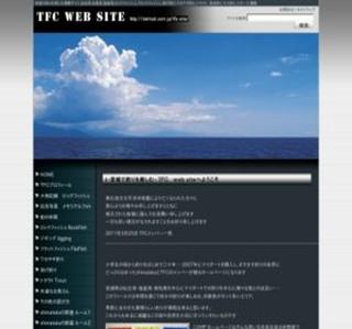 TFCwebsite 宮城県 仙台湾 松島湾 塩釜湾 釣り日記