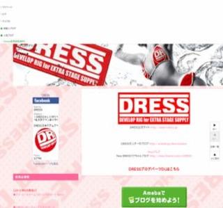 DRESS Official Blog
