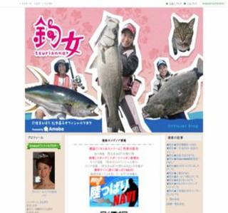 釣女−TSURI ONNA−