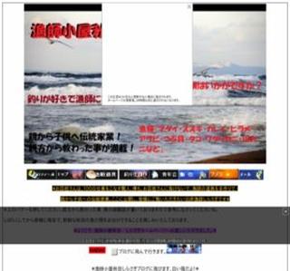 漁師小屋秋田しらさぎホームページ