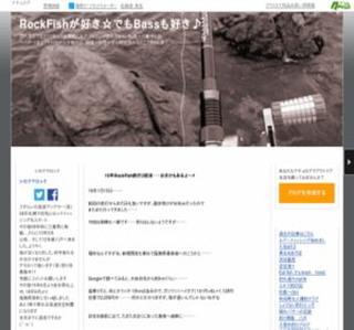 RockFisher成長日記