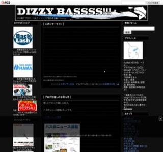 DizzyBassss!!!
