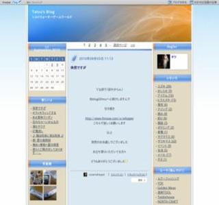 Tatsu's Blog