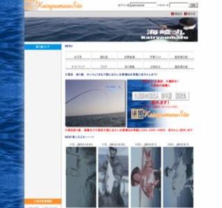 久美浜 釣り船 海崚丸