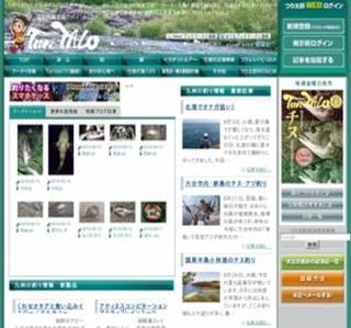 つり太郎WEB