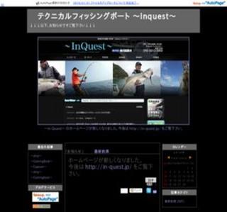 〜InQuest〜