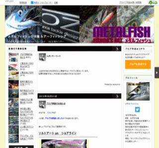 メタルフィッシュの大阪ルアーフィッシング