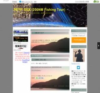 PETIT SEA (200NM Fishing Tour)