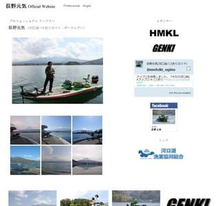 河口湖バス釣りガイド「GENKI」