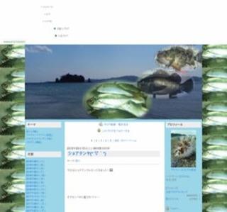 むらちゃんの釣り日記+α