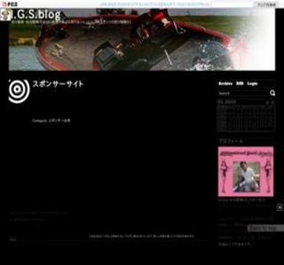 I.G.S.blog