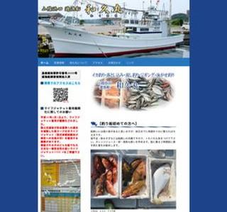 山陰浜田遊漁船 和久丸
