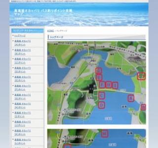 高滝湖オカッパリ バス釣りポイント攻略マップ