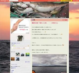 侍浪【ジロー】が釣りに行く!