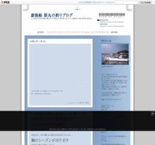 遊漁船 朋丸の釣りブログ
