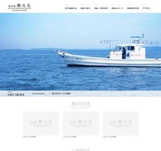 金沢港釣り船 兼六丸