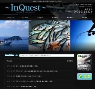 熊本県天草 遊魚船インクエスト