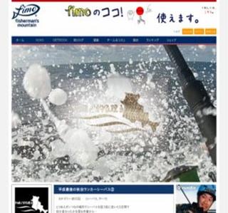 秋田で釣る理由