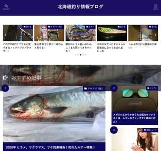北海道釣り情報ブログ