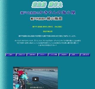 遊漁船 勝栄丸(柿山海産)