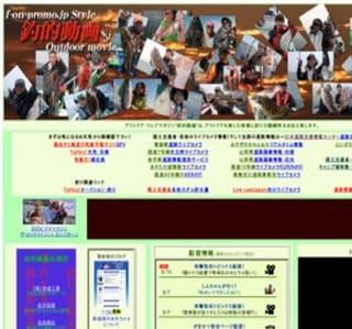 f-onプロモ釣的動画net配信