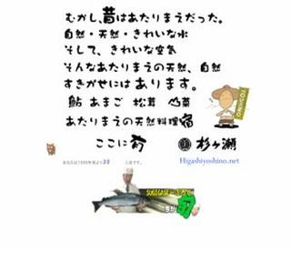 高見川釣り情報『ようこそ東吉野と高見川へ』