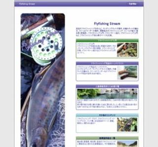 Flyfishing Stream