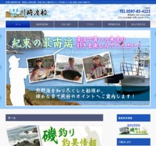 三重県熊野/川崎渡船−磯釣り最新情報