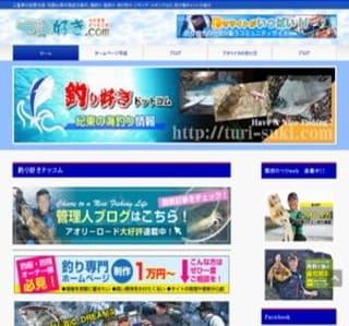 三重県の海釣り/紀東海釣り情報